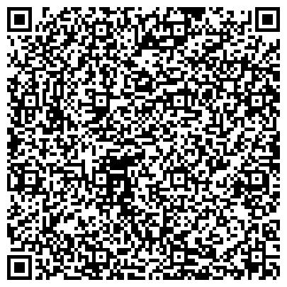 QR-код с контактной информацией организации Kvant (Квант) СПК, ТОО