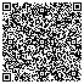 QR-код с контактной информацией организации Прометей-СБ, ТОО