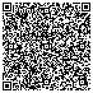 QR-код с контактной информацией организации LebSky (ЛебСкай), ТОО