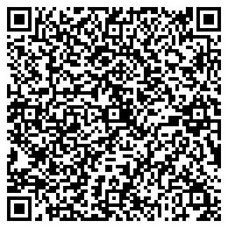 QR-код с контактной информацией организации Бекзат, ИП