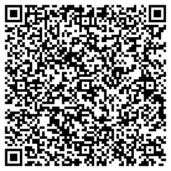 QR-код с контактной информацией организации Баклушин Д.С., ИП