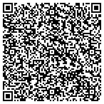 QR-код с контактной информацией организации ElMont OPS-TV (ЕльМонт ОПС-ТВ), ТОО
