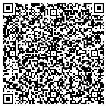 QR-код с контактной информацией организации TELETASK (ТЕЛЕТАСК), ТОО