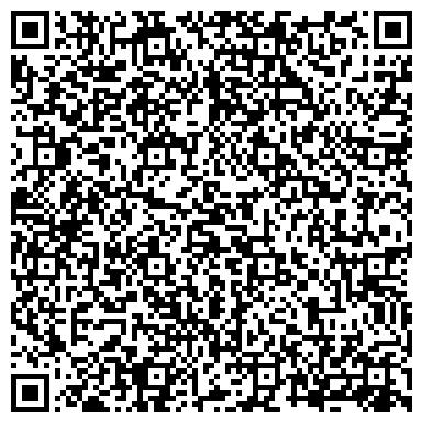 QR-код с контактной информацией организации Uzen Energy (Узен Энерджи), ТОО