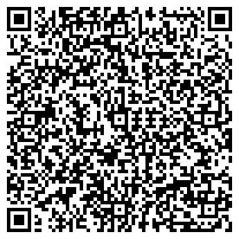 QR-код с контактной информацией организации Эмеркон ЛТД, ТОО