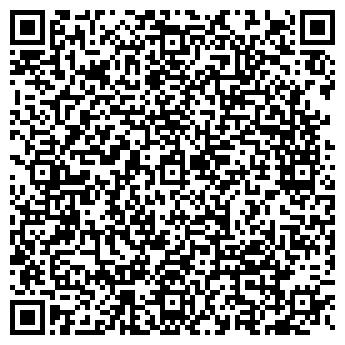 QR-код с контактной информацией организации Rig trade, TOO