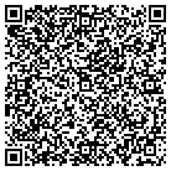 QR-код с контактной информацией организации Арасан, ТОО