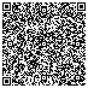 QR-код с контактной информацией организации Property Management Company, ТОО
