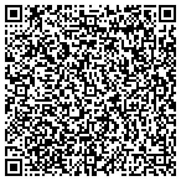 QR-код с контактной информацией организации Тимир (TIMIR Ltd), ТОО
