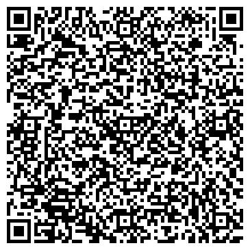 QR-код с контактной информацией организации Олшеу куралы сервис, ТОО