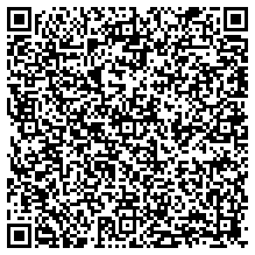 QR-код с контактной информацией организации B.i.g.Source (Б.и.г. Соурс), ТОО