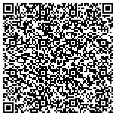 QR-код с контактной информацией организации Карагандаэнергоремонт, АО