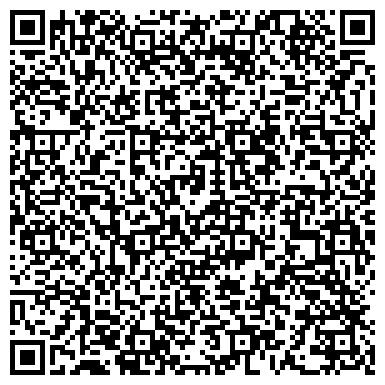 QR-код с контактной информацией организации Юна, ТОО