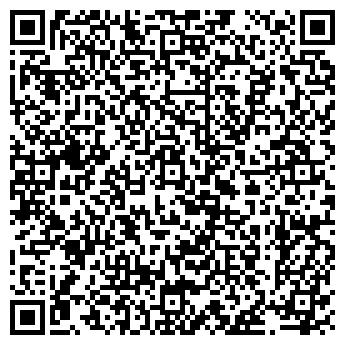 QR-код с контактной информацией организации Дом мастер Астана, ИП