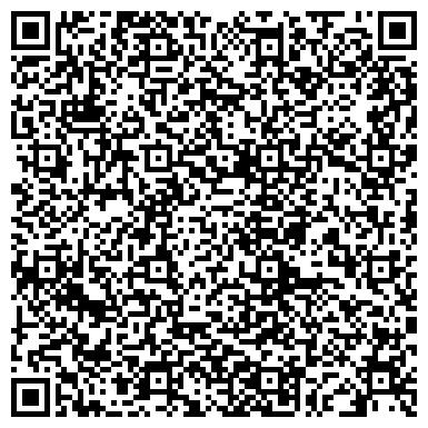 QR-код с контактной информацией организации Elmark light (Ельмарк лайт), ТОО