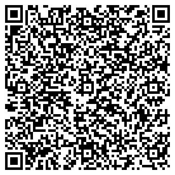 QR-код с контактной информацией организации IT Support Group, ТОО