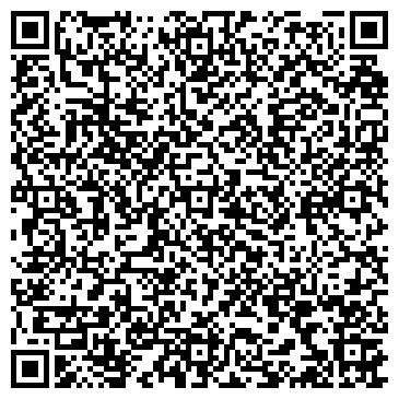 QR-код с контактной информацией организации Alex Stewart International Corporation, АО