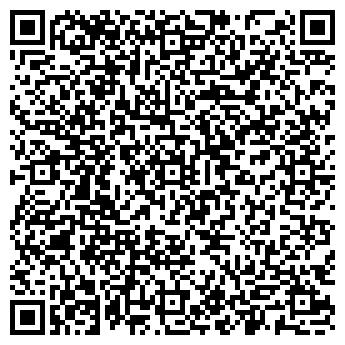 QR-код с контактной информацией организации ТТ-Сервис, ТОО