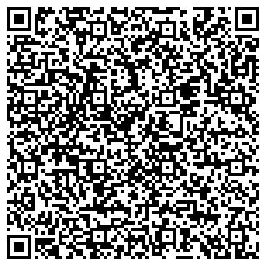 QR-код с контактной информацией организации UNIVERSO (Юниверсо), ТОО