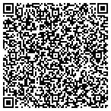 QR-код с контактной информацией организации Dominant Trading (Доминант Трейдинг), ТОО
