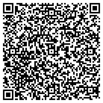QR-код с контактной информацией организации Самат Шоу Техник, ТОО