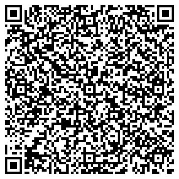QR-код с контактной информацией организации Ди-Плюс, ТОО