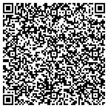 QR-код с контактной информацией организации СМУ Телефонстрой, ТОО