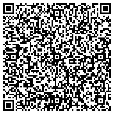 QR-код с контактной информацией организации Юсталькон, ТОО