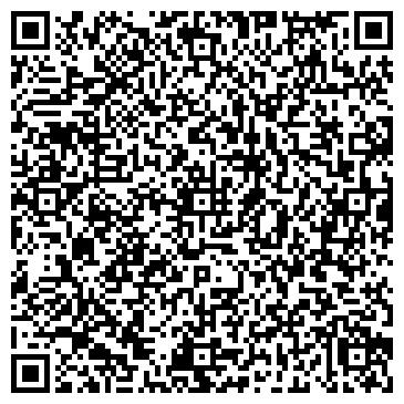 QR-код с контактной информацией организации Винт, ТОО
