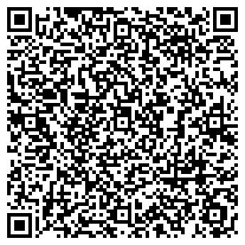 QR-код с контактной информацией организации Элмас-бис нтц, ТОО