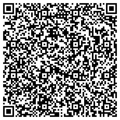 QR-код с контактной информацией организации А-Я Мастер, ТОО