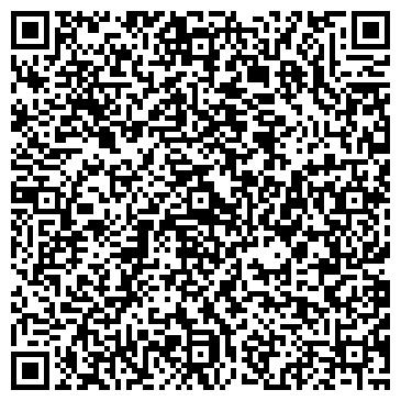 QR-код с контактной информацией организации Digital NR (Диджитал НР), ТОО