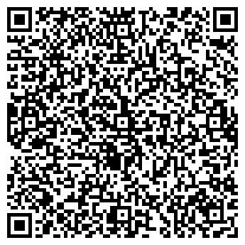 QR-код с контактной информацией организации УПТК СиП, ТОО