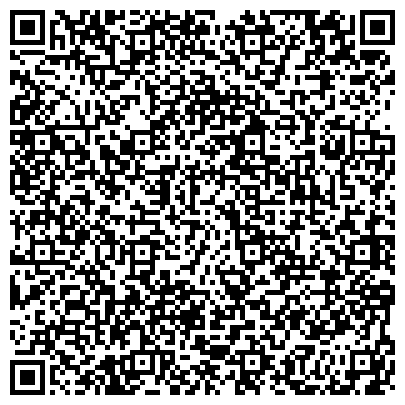 QR-код с контактной информацией организации ВЕНТИЛЯЦИОННЫЕ СИСТЕМЫ И АСПИРАЦИЯ, ТОО