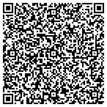QR-код с контактной информацией организации Фоуд Азия (Phode Asia), ТОО