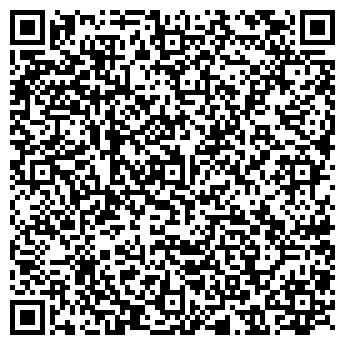 QR-код с контактной информацией организации Orgcom (Оргком), ТОО