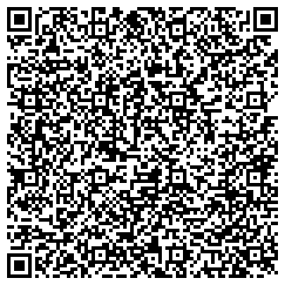 QR-код с контактной информацией организации Light Engineering Company(Лайт Инжиниринг Компани), TOO
