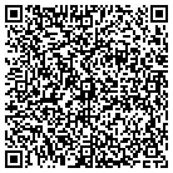 QR-код с контактной информацией организации СА Телеком, ТОО