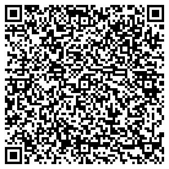 QR-код с контактной информацией организации Евразийский центр Тепличные технологии, Объединение
