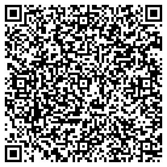 QR-код с контактной информацией организации Энергохолдинг ЛТД, ТОО