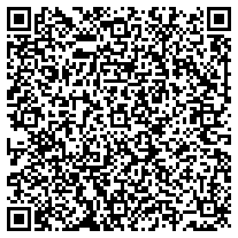 QR-код с контактной информацией организации Newtech Distribution (Ньютек Дистрибьюшн), ТОО