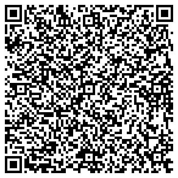 QR-код с контактной информацией организации DHL Уральск, ТОО