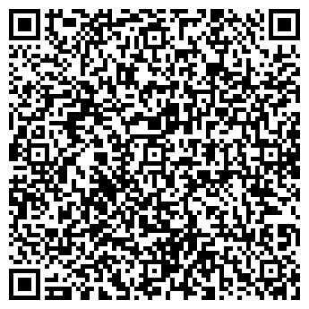 QR-код с контактной информацией организации Еxciton (Экситон), ТОО
