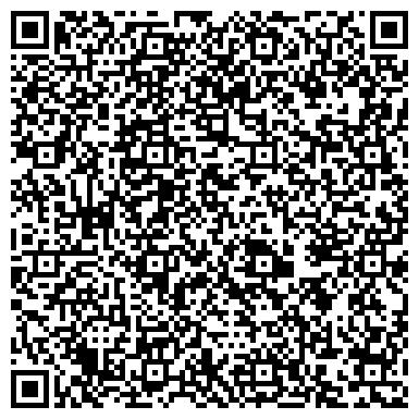 QR-код с контактной информацией организации Уралэлектрохимзащита, ТОО