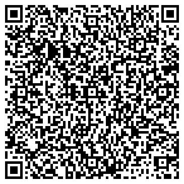 QR-код с контактной информацией организации АК-СУ, ТОО