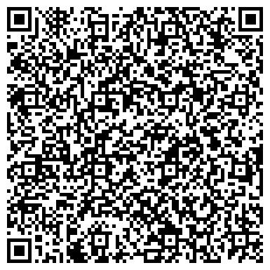 QR-код с контактной информацией организации Азия Интеркоммуникация, ТОО
