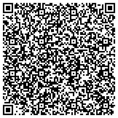 QR-код с контактной информацией организации Казахстанская электроэнергетическая ассоциация, ТОО