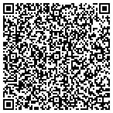 QR-код с контактной информацией организации Aksu system (Аксу систем), ТОО