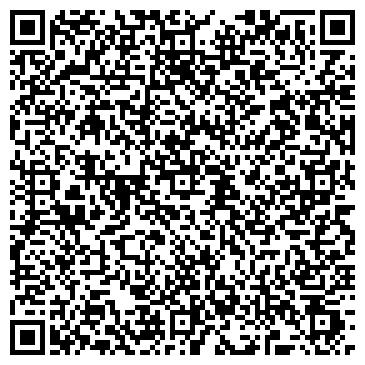 QR-код с контактной информацией организации В-Люкс Казахстан, ТОО