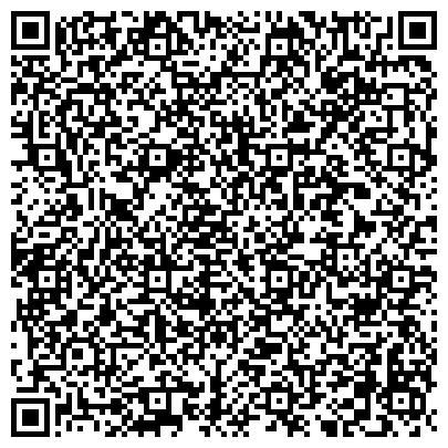 QR-код с контактной информацией организации Элмо (Шымкентское монтажное управление), АО